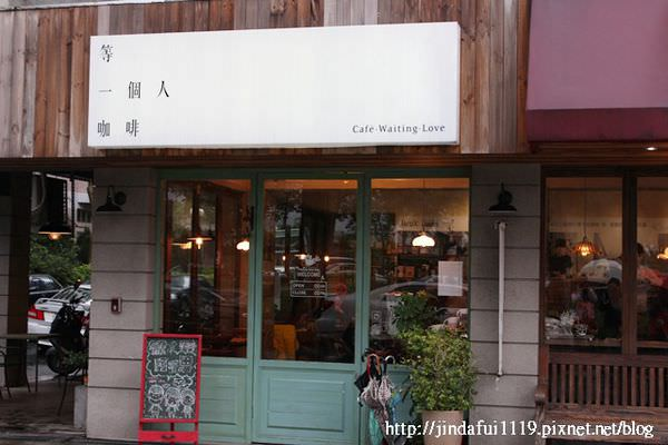 台北咖啡︳等一個人咖啡: 電影拍攝場景,CP值低比較像搶一個人咖啡