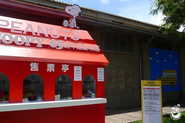 【高雄。展覽】史努比 Snoopy 65週年巡迴特展