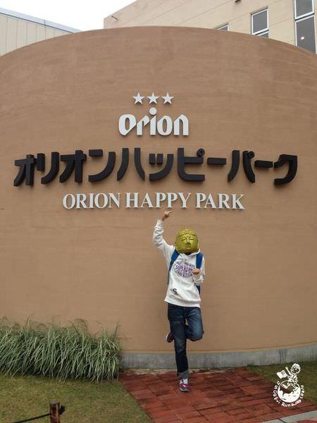 【沖繩】Orion啤酒工廠:喜歡沖繩啤酒的不妨去Orion觀光工廠暢飲一杯