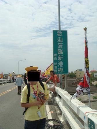 【聯合報8月話題:台灣,你好!】媽祖婆帶你遊台灣 [刊於2015.9.1聯合報繽紛副刊]