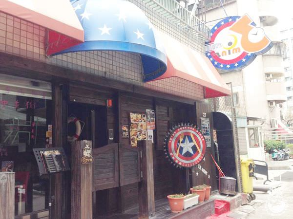 【台中。食】3mins美式餐廳(中美店) // 美國隊長everywhere