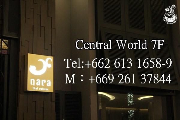 【曼谷。食】NARA Thai Cuisine (Central World店)//高檔卻平價的泰式道地料理