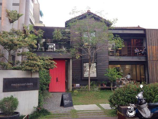 【台中。食】目覺咖啡mezamashikohi (三店)
