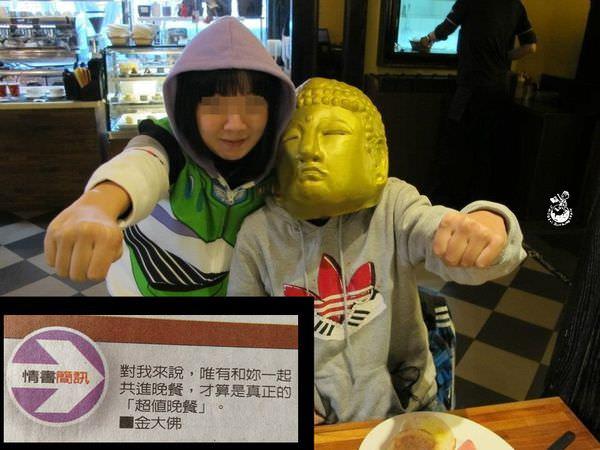 【情書簡訊no.6】[2013/9/22刊於聯合繽紛副刊]