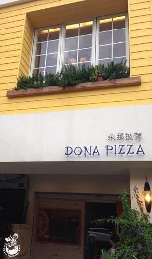 <口碑體驗>【台中。食】DONA PIZZA 朵那披薩