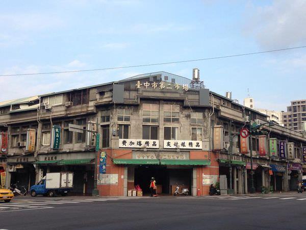 【台中。食】第二市場— 王記菜頭粿//傳統的三合一美食