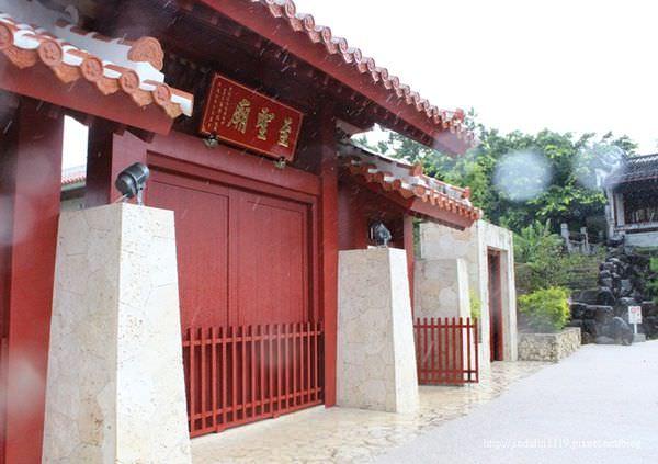 【沖繩】孔廟 // 至波之上神宮可順便來走走的景點