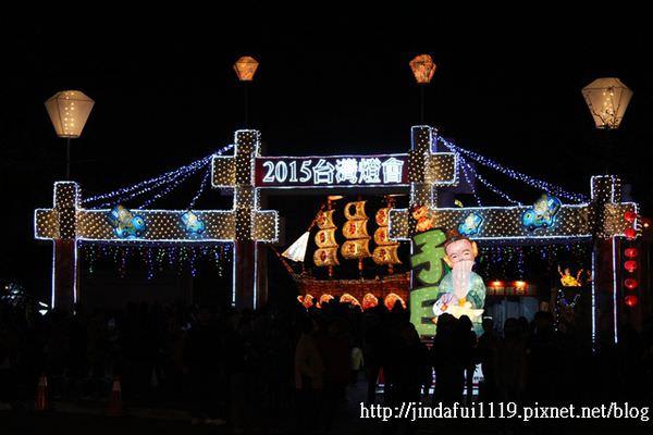 【台中】2015台灣燈會 —- 台中公園