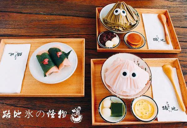 台中冰店︳路地氷の怪物文心店,怪物冰限定櫻花和玄米口味