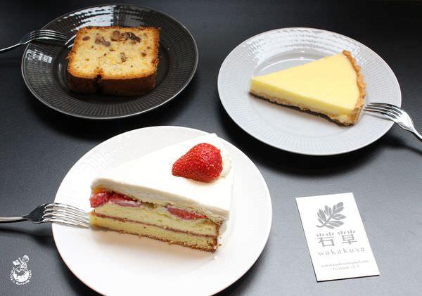 台中甜點︳若草,低調的模範街美食宛如家常菜甜點版