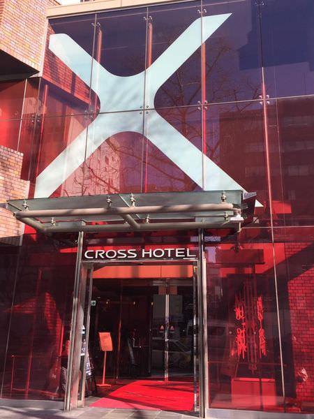 大阪住宿推薦︳CROSS HOTEL十字酒店-抵達道頓堀不用一分鐘,旁有LAWSON對面是唐吉軻德,超便利時尚飯店!