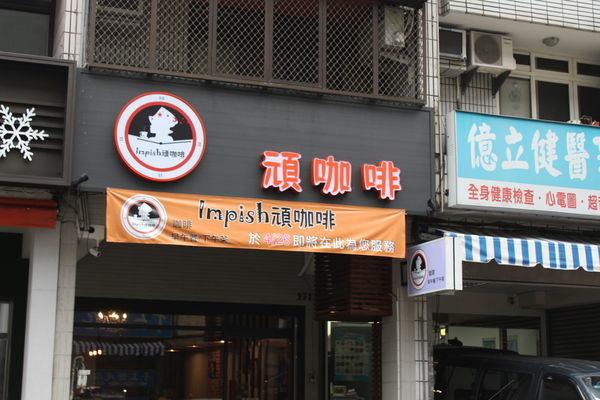台中西區咖啡店︳Impish頑咖啡,精誠路超強客製拉花,想要什麼圖案都拉得出來