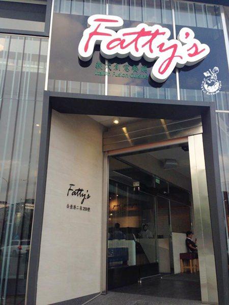 【台中。食】Fattys義式創意餐廳(公益店)