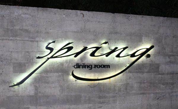 """【曼谷。食】Spring&Summer // 躺著看夜空""""泰""""愜意"""