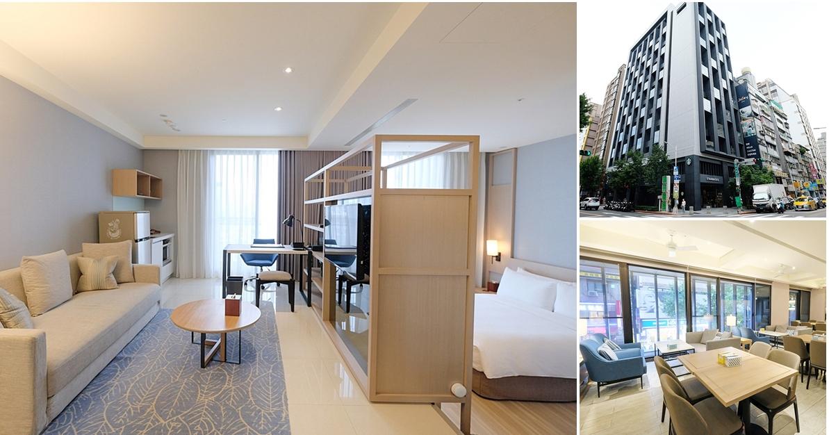 晴美公寓酒店Jolley Hotel:彷彿入住樣品屋,9.4高評價台北公寓酒店