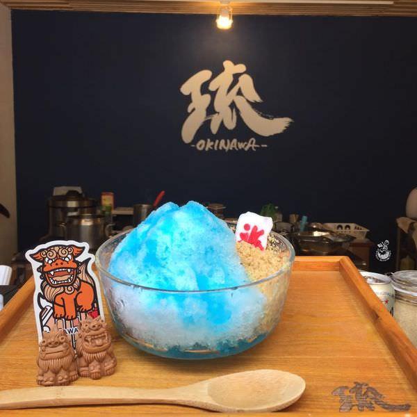霧峰冰店︳琉かき氷(日式剉冰) Ryu Shaved Ice ,喜歡沖繩的人一定要去暢快一「夏」!