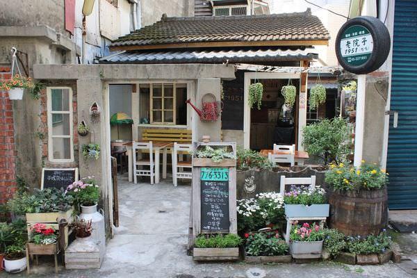 嘉義咖啡︳老院子1951 , 距嘉義火車站不遠的40年代老屋的手搖茶飲店