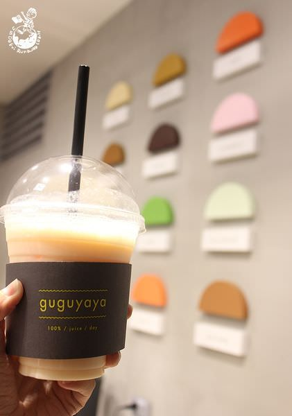 【台中西屯區。飲料】Guguyaya 100% juice /新鮮水果製作的果汁果昔,不加糖不加水健康有設計感,大遠百誠品也喝得到了
