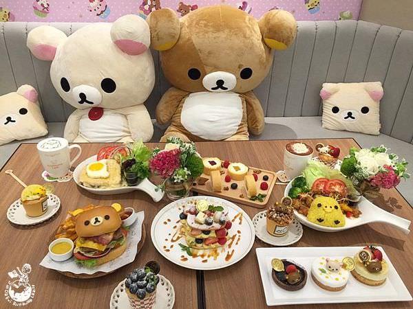 【台中西屯區。主題餐廳】Rilakkuma Cafe拉拉熊主題咖啡廳 // 熊出沒在新光三越中港店