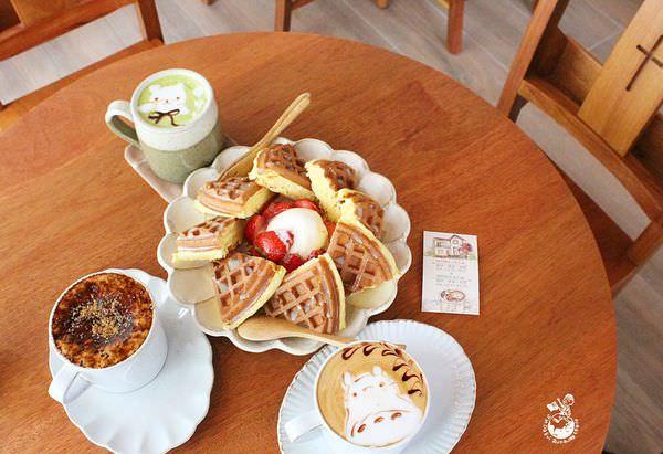 台中咖啡店︳Mitaka s-3e Cafe 「小3e」, 龍貓拉花  老屋咖啡 日式雜貨