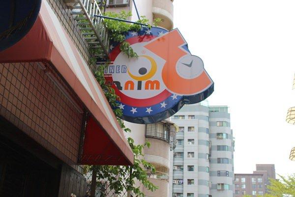 【台中。食】3mins 美式餐廳 (中美店)