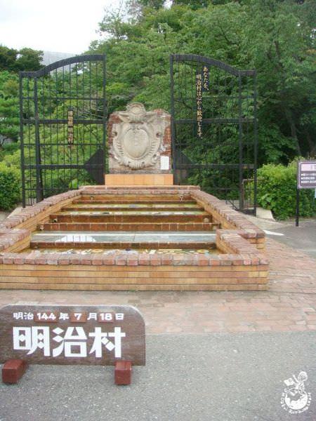 【名古屋】明治村博物館