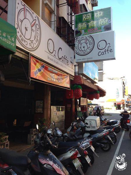 【台中。食】O2 caffee 歐兔咖啡