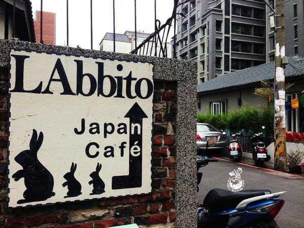 【台中。食】LAbbito Cafe