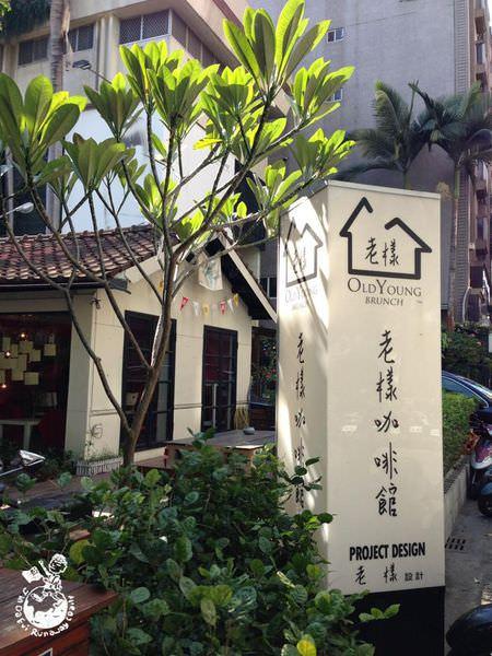 【台中。食】老樣咖啡館//電影阿ken的店場景