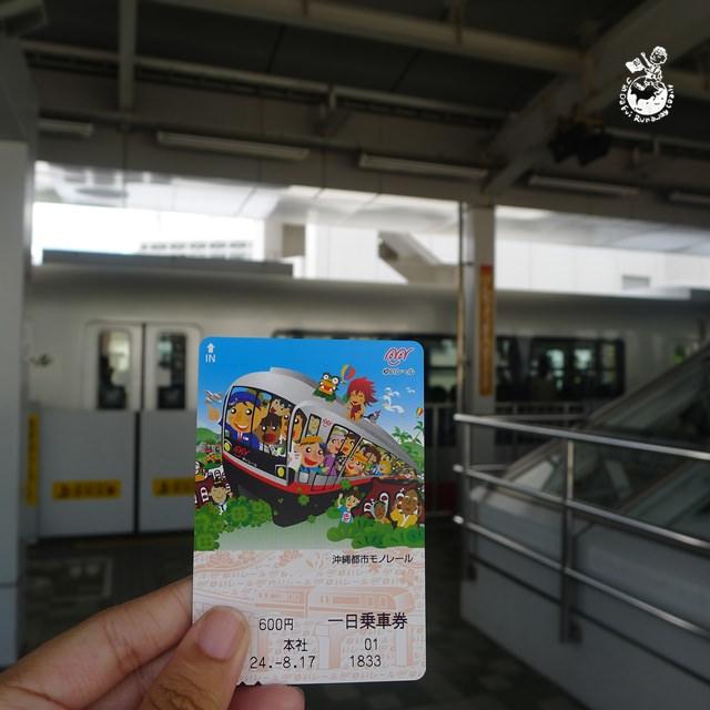 【沖繩】首里城公園