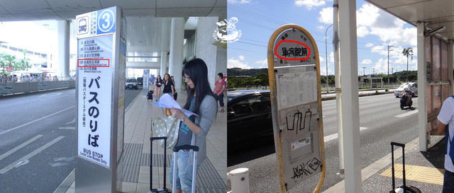 沖繩住宿推薦︳The Beach Tower Okinawa-美國村旁邊,坐擁日落海灘!