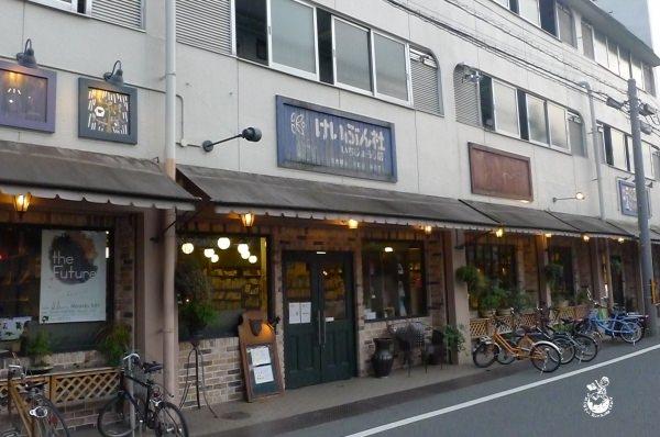 【京都】惠文社 一乘寺店