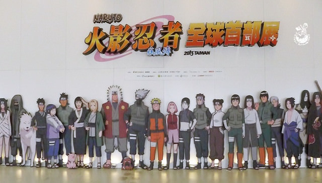 【展覽】火影忍者首部展—金大佛步上忍道修煉之旅!