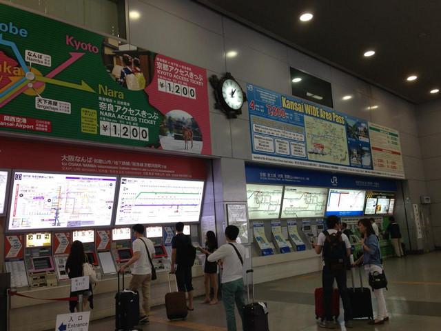 大阪住宿︱HOTEL PLAZA OSAKA大阪廣場酒店 (交通篇)
